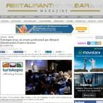 Resturant Hotel Bar - Turistopia 2015
